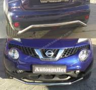 Gövde Parçaları - Nissan Juke Ön ve Arka Koruma Bariyeri