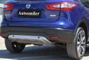 Gövde Parçaları - Nissan Qashqai 2014 Arka Tampon Alt Difüzör