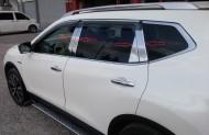 Krom Aksesuarlar - Nissan Xtrail Cam Çıtası Orta Parçalar