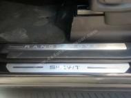 Krom Aksesuarlar - Range Rover Sport Kapı Eşik Kromu Set Halinde