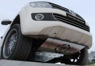 Karter Muhafazası - Volkswagen Amarok Alt Koruma ( Komple Karter, şanzuman,depo)