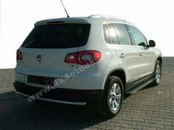 Volkswagen Tiguan Yan Koruma Bariyeri (Truva)