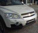 Ön Koruma Bariyeri - Chevrolet Captiva Ön Tampon Koruması (ZK-CC-001)