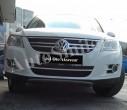 Ön Koruma Bariyeri - Volkswagen Tiguan Ön Tampon Alt Koruma (ZK-TG-101)