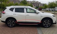 Krom Aksesuarlar - Nissan Xtrail Yan Kapı Çıtası Oem Stil