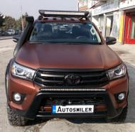 FULL SETLER - Toyota Hilux'a Uyumlu Aksesuar Paket Halinde