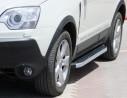 - Opel Antara Yan Basamak