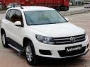 Yan Koruma Bariyeri, Yan Basamak - Volkswagen Tiguan Aspendos Yan Basamak
