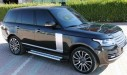 Yan Koruma Bariyeri, Yan Basamak - Range Rover Vogue Noktalı Yan Basamak Orjinal Montaj