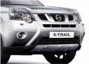 Ön Koruma Bariyeri - Nissan X-Trail Ön Tampon Alt Kaplaması (ZK-XT-001)