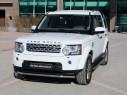 Ön Koruma Bariyeri - Land Rover Discovery IV Ön Koruma Bariyeri